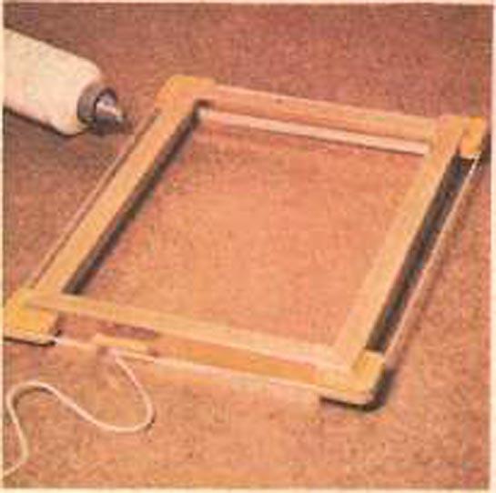 Как сделать холст квадратным